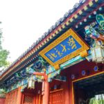Chinese University Proposes Managing Web Domains On a Blockchain